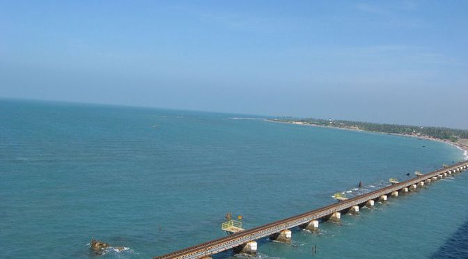 First glimpse of Rameswaram