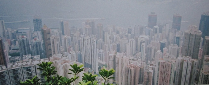 Hong Kong's Peak