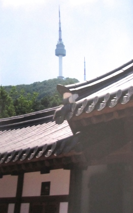 Seoul Tower seen from Namsambol Village, Seoul