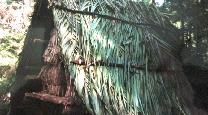Rewa Maori Village, Keri Keri