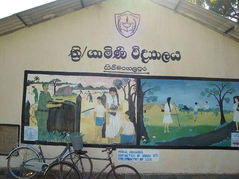 800px-Sri_Lanka_Trincomalee_Gamini_Vidyalayam