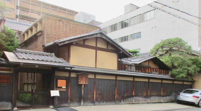 Kyoto's Shiorian