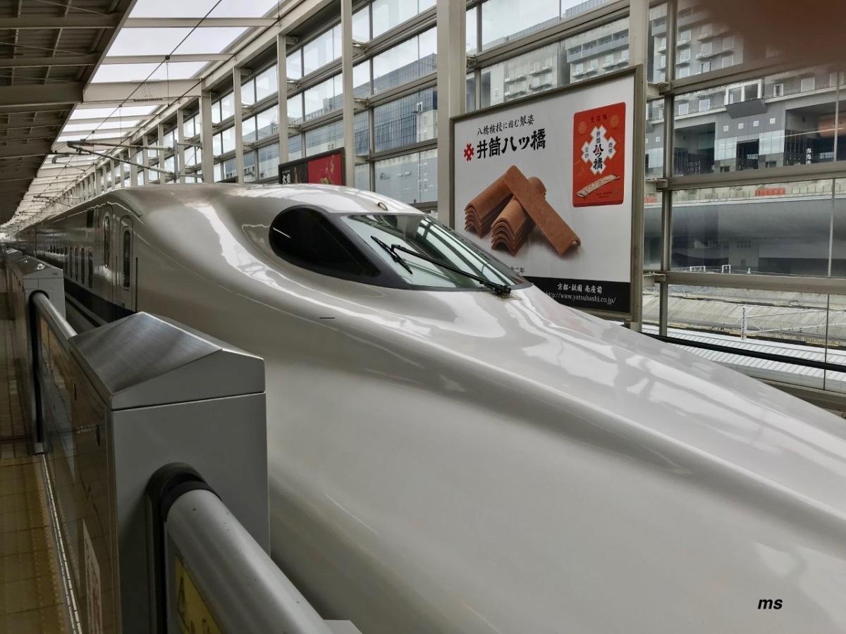 A Shinkansen experience