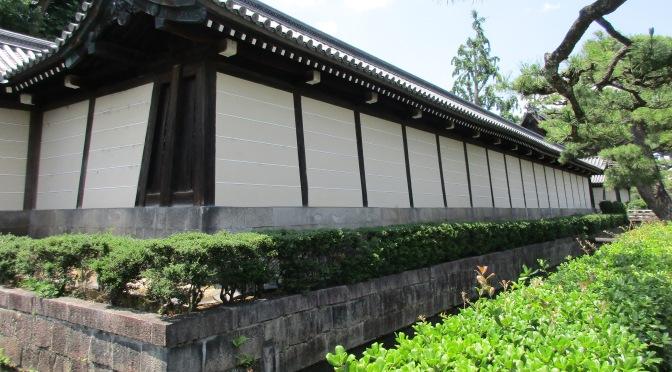 An accidental visit to Higashi Honganji