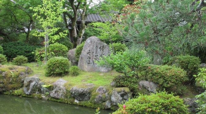Kiyomizu-dera's final garden