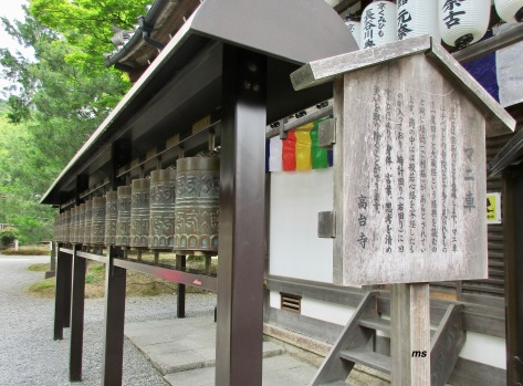 Mani wheels, Kodai-ji Zen Temple