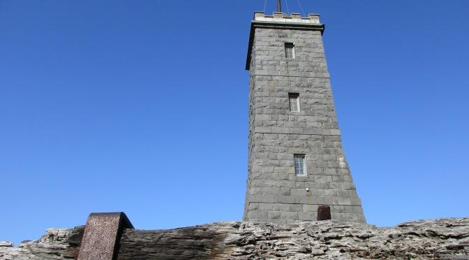 A rare tower