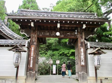 Sho-ren-in Temple entrance, Kyoto