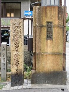 Sanjo dori canal bridge markers, Kyoto