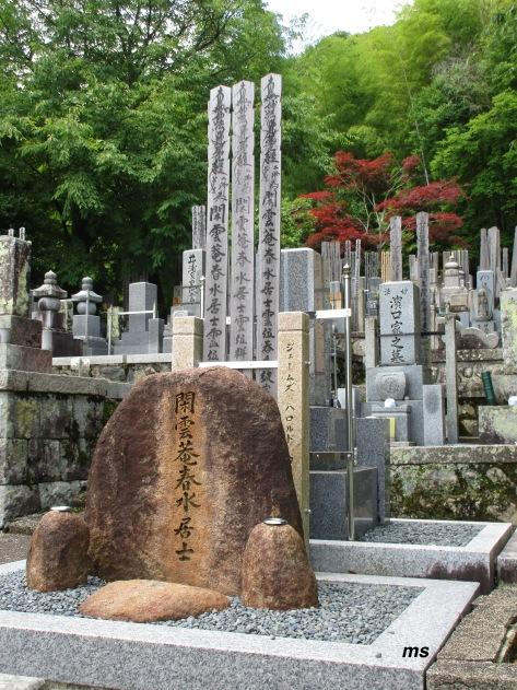 Cemetery, Arashiyama