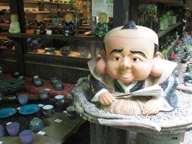 An Arashiyama potter