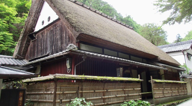 Arashiyama's finest old houses