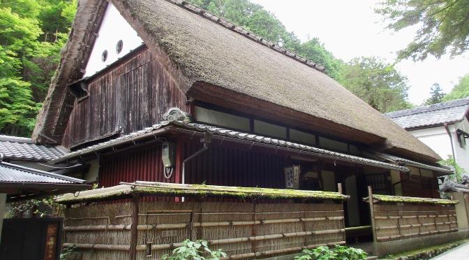 Arashiyama's finest old houses