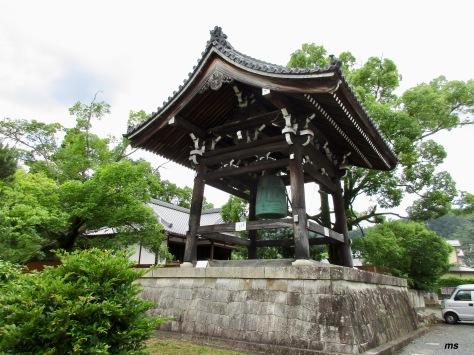 Seiryo-ji Temple bell, Arashiyama