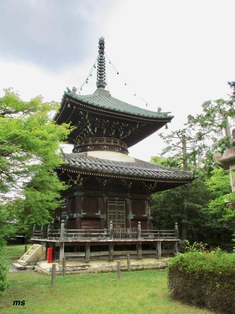 Pagoda Seiryo-ji Temple, Arashiyama