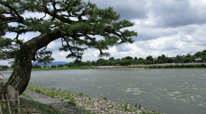 Last stop, Togetsu-kyo Bridge