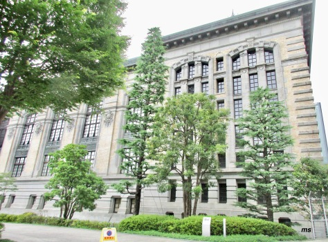 National diet and Int Children's literature libraries