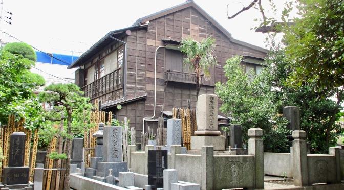 Tokyo's Yanaka District