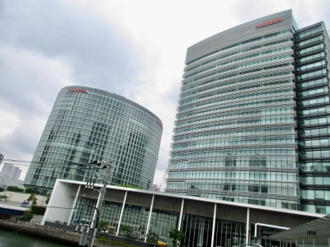 Fuji/Xerox & Nissan buildings