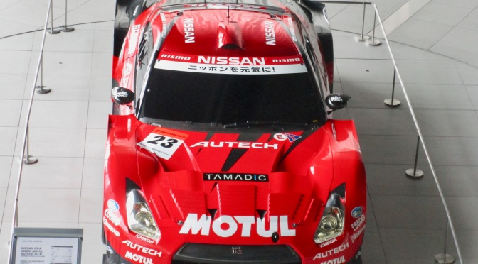 The home of Nissan