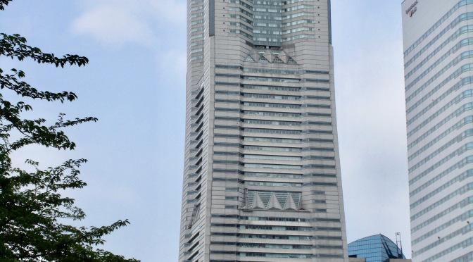 Yokohama's skyline