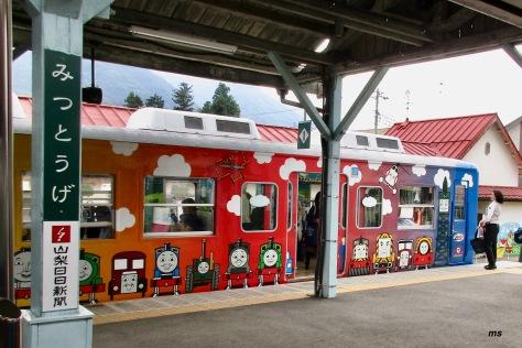 On the Otsuki-Kawaguchiko line