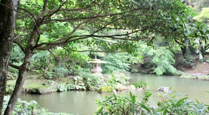 Narita-san Park