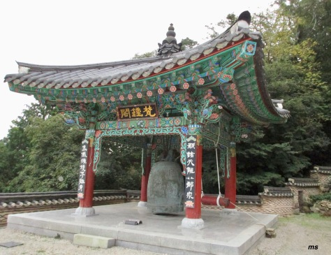 Dalseong Park temple grounds, Mokpo