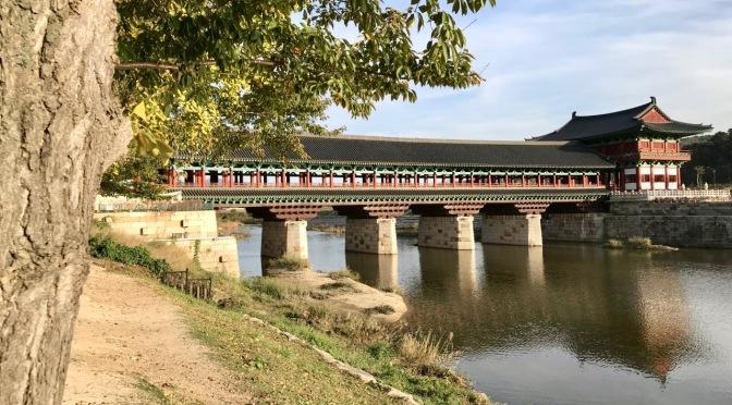 Gyeongju's WolHeonGgyo Bridge