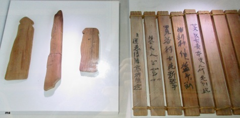 Wooden letter or document, Donggung Palace, Gyeongju