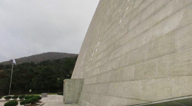 Jeju Peace Park
