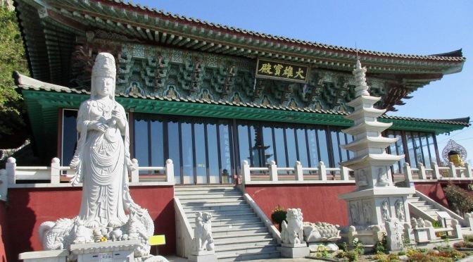 Sanbangsan Bomusa Temple