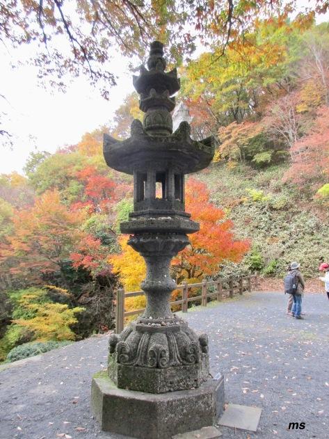 Chungwangsa Temple grounds, Hallasan National Park