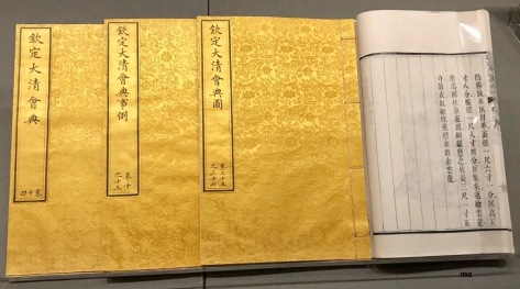 Imperially endorsed collected regulations, National Palace Museum