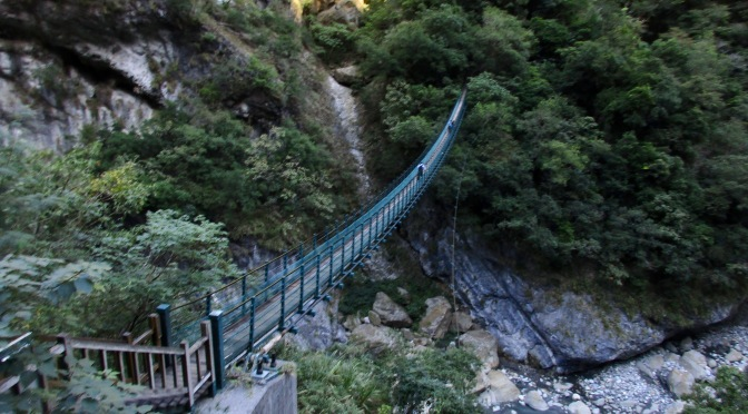 First stop in Taroko National Park