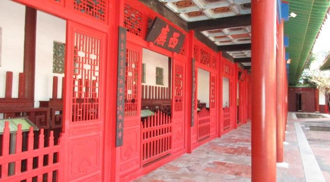 Koxinga's corner of tainan