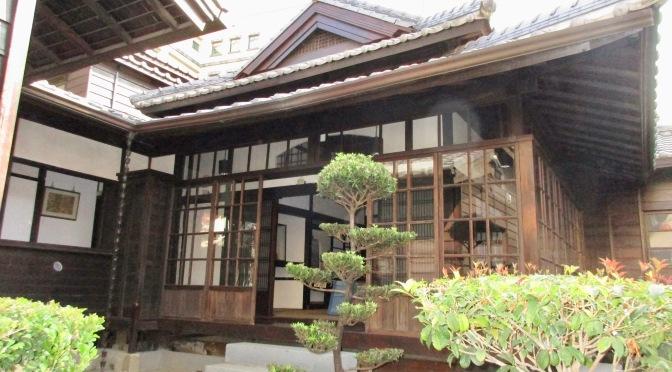Hukuisu restaurant's past