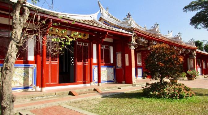 Taitan's Confucius temple