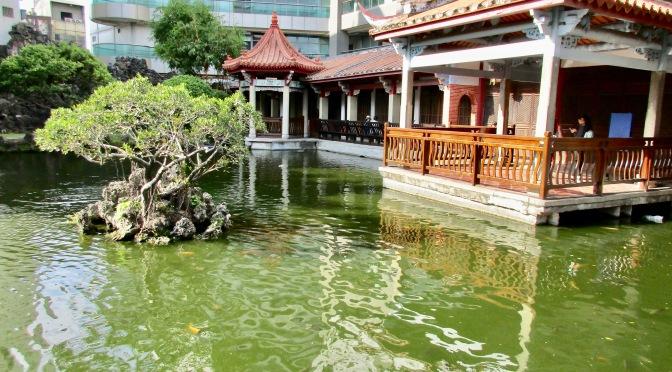 tainan city's parks