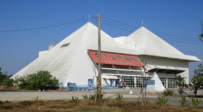Taiwan's salt museum