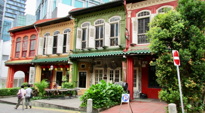 Singapore's emerald hill road