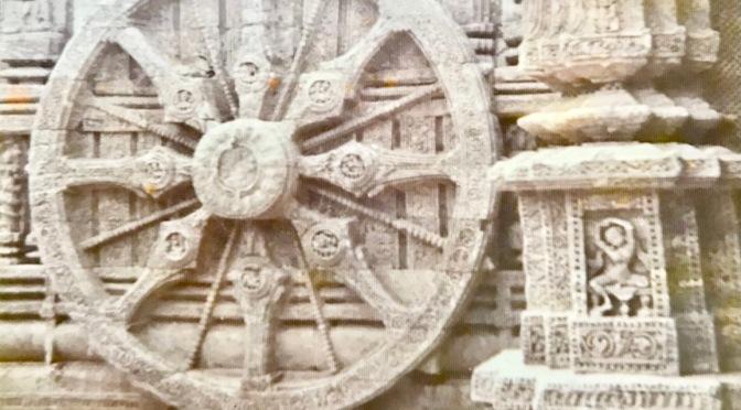 The Sun Temple of Konrak